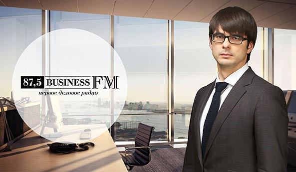 Дмитрий Водчиц на Бизнес ФМ